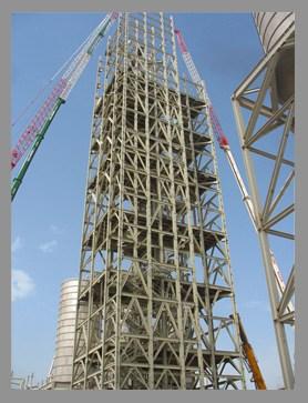 Structural Steel Buildings